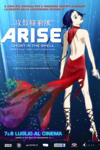Ghost in the Shell: Arise - Parte 2